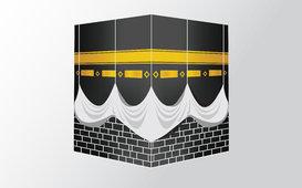 الكعبة المشرفة Al-Qabah