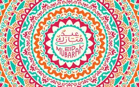 بطاقة تهنئة بالعيد | Eid Card