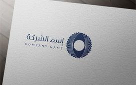 شعار دائري بلون أزرق