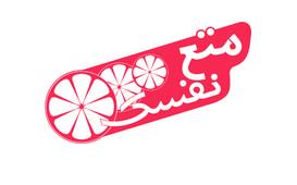 شعار مشروبات