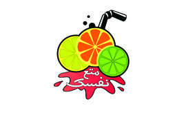 شعار عصير