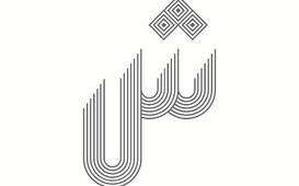 Atyaaf, Arabic Font