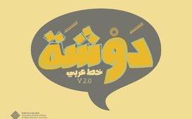 Dawshah, Arabic Font