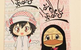 بطاقة معايدة للاطفال - for girls