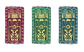 Carpet - سجادات الصلاة المزخزفة