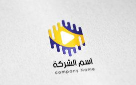 شعار لشركة