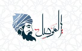 شعار + هوية مؤسسة دينية او تاريخية