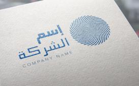 شعار دائري لولبي باللون الأزرق