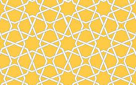 زخرفة إسلامية باللون البرتقالي