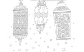 فوانيس | Lanterns