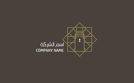 شعار على شكل باب عربي