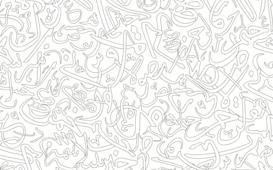 حروف عربية | Arabic Letters