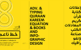 Tanween Best Arabic Typefaces Solution