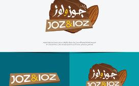 شعار لمأكولات