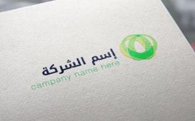 شعار من أشكال دائرية باللون الأخضر