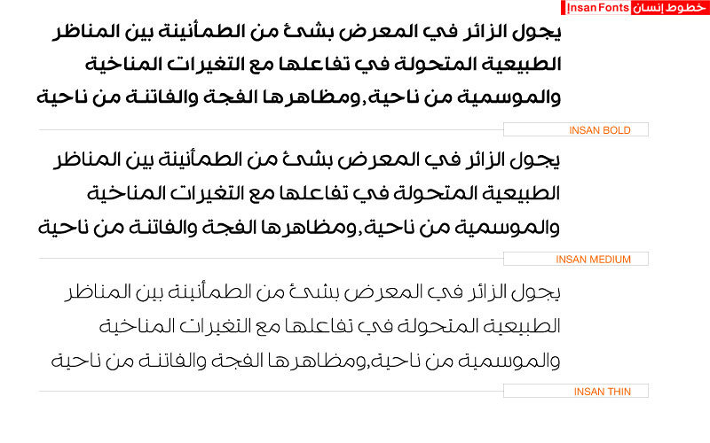 Insan Arabic Font خط انسان باللغة العربية:: tasmeemME com