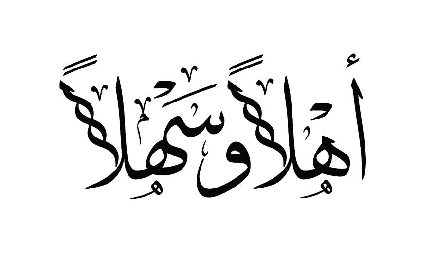 translation in arab