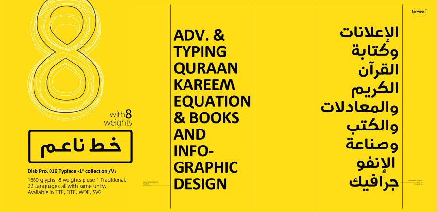 Tanween Best Arabic Typefaces Solution:: موقع تصميمي