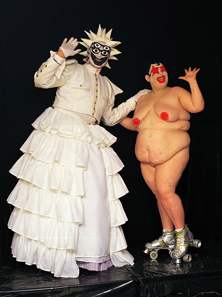 Alternative Miss World 1986