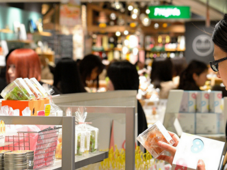Discover Tokyo's unique & quirky stores