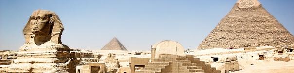 EGYPTE votre séjour avec croisière et Le Caire - réf 084