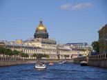 RUSSIE : découverte de Saint-Pétersbourg en groupe - réf : 256