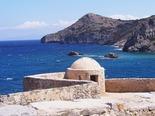 GRÈCE Séjour en Groupe en Crète - réf 361