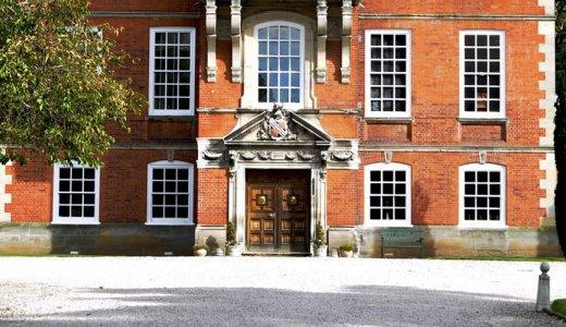 Bodrhyddan Hall 28 July 2019 Header