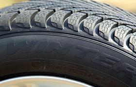 Pirelli Winter Tyres