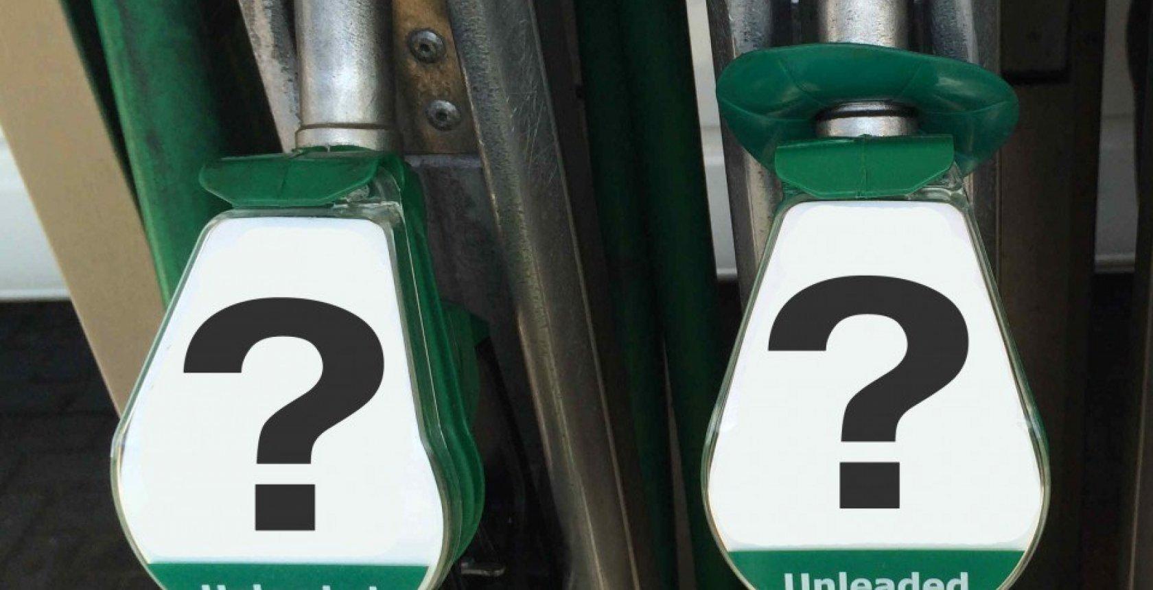 Fuel Pumps 960X1093