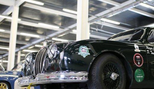 Jaguar Classic Restoration Mk2