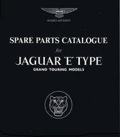 E Type Touring Spare Parts