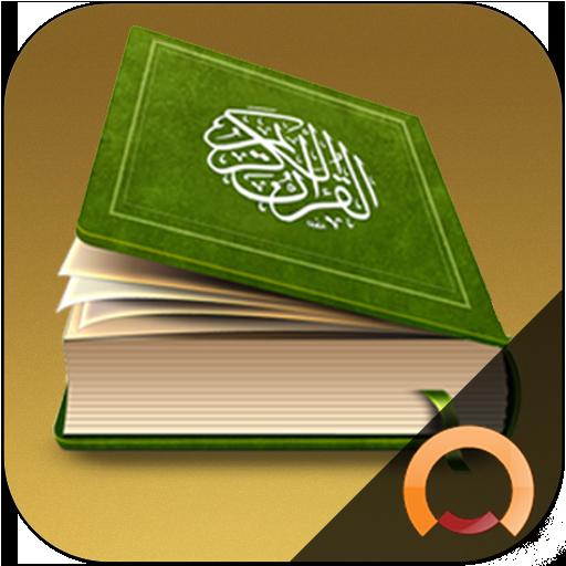 Holy Quran Offline mp3 recitation - القرآن الكريم looking