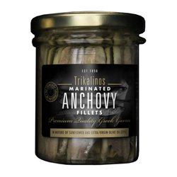 Marinated Anchovy Fillets 200g