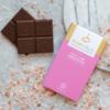 Organic Mylk + Pink Himalayan Salt Chocolate Bar 35g