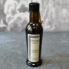 French Basil Red Wine Vinegar 250ml (Organic, For Vegetables & Salads)