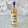 French White Pineau de Charentes AOC Wine Vinegar 250ml (For Fish, Meat & Salads)