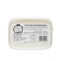 Soft Spreadable Greek Cheese 'Xigalo' 270g
