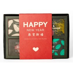 Organic 'Chinese New Year' Raw Handmade Chocolate Gift Box