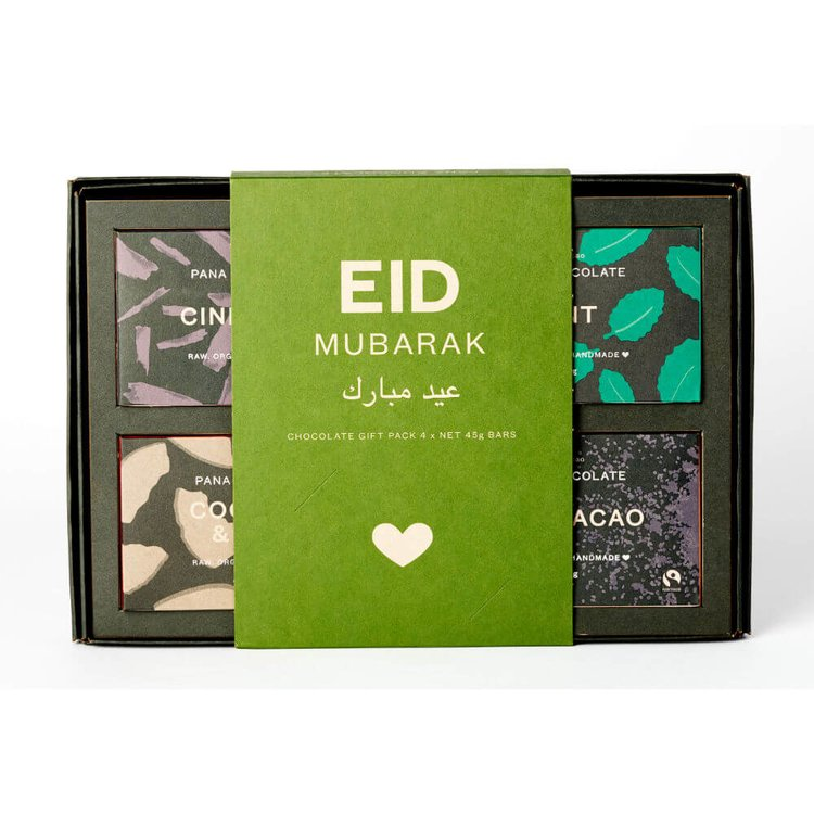 Organic 'Eid Mubarak' Raw Handmade Chocolate Gift Box
