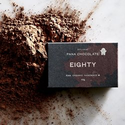 Organic Raw 80% Handmade Dark Chocolate Bar 45g
