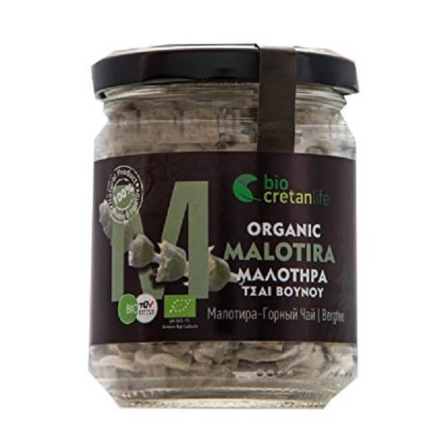 Organic Greek 'Malotira' Mountain Herbal Tea Blend 15g