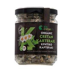 Organic Greek Karteraki Herbal Tea Blend Inc. Sage, Mint & Chamomile 15g