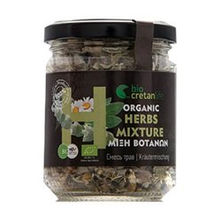 Organic Greek Herbal Tea Blend Inc. Dittany, Chamomile & Sage 18g