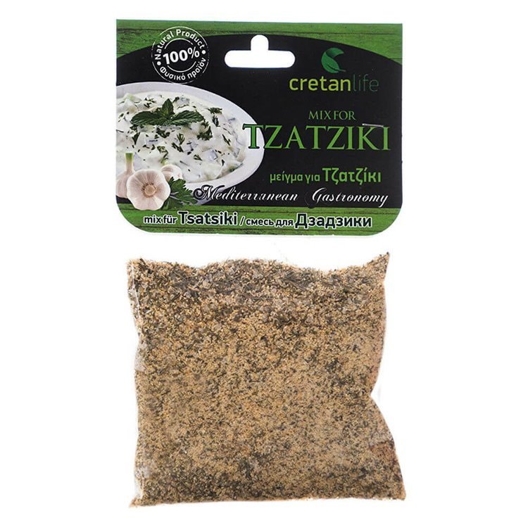 Greek Herb Blend for Tzatziki 50g