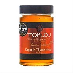 400g Organic Cretan Thyme Honey