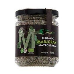 Organic Greek Dried Marjoram 20g