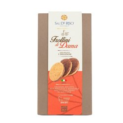 Dama Hazelnut & Almond Italian Cookies Stuffed with Hazelnut Cream 200g