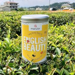 20 'English Beauty' Breakfast with Oriental Beauty Tea in Tea Caddy