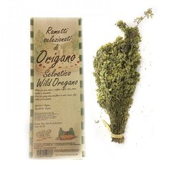 Dried Calabrian Oregano 50g